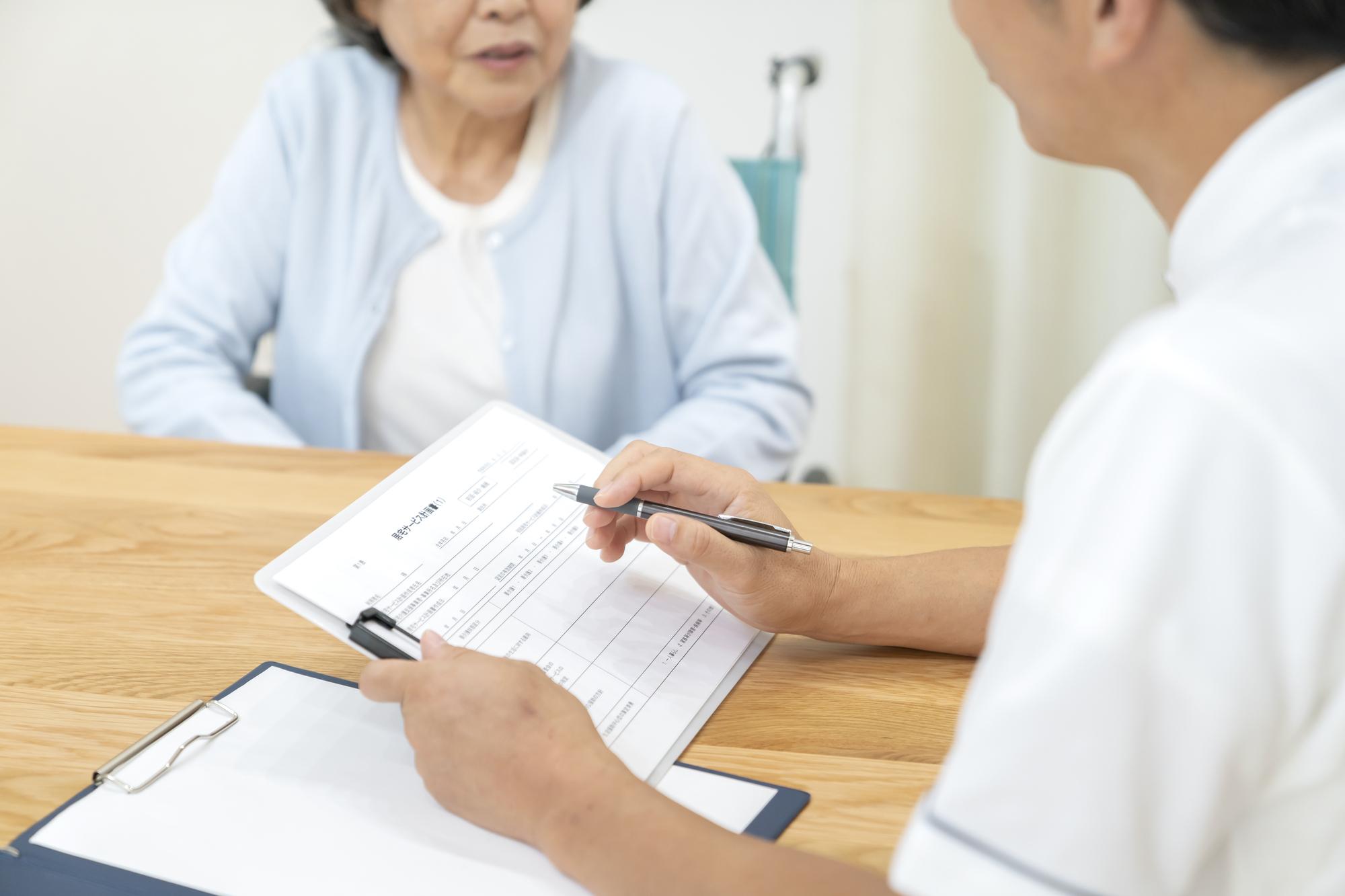 健康保険 退職後