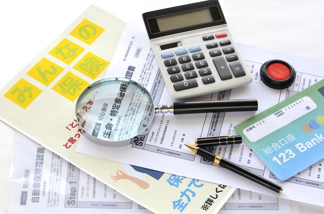 保険の見直し前3つの確認事項