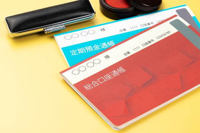 すえ置支払とは保険金の受取方法の一つ