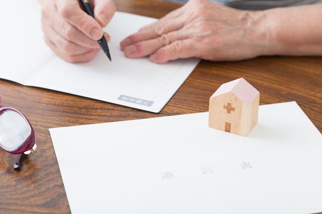 60代が生命保険の見直しを行うための3つのポイント