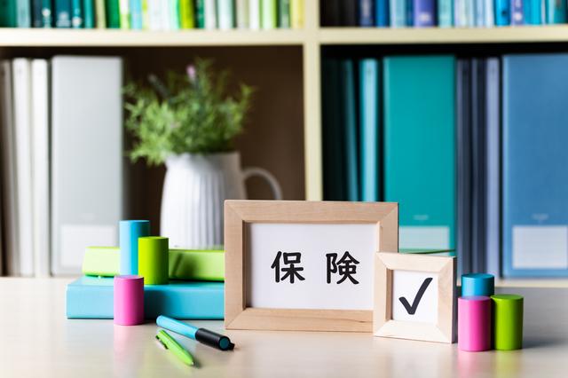 学費を準備する3つの方法